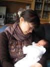 Shizue_and_tsuyoshi